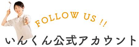 followus!!